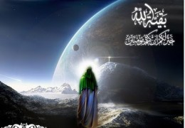 Mahdi (PBUH) in Other Religions and Nations